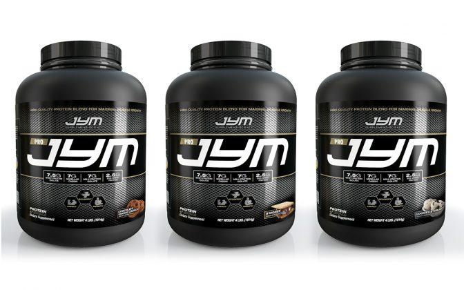 pro-jym-tubs-672x420